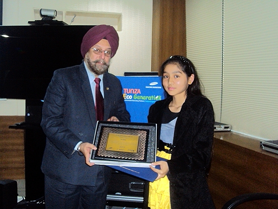 international essay contest unesco 2012 Deadline: 30 june 2012 japan's goi peace foundation and unesco have jointly organized an annual essay contest for the young people upto age of 25 years on the topic.