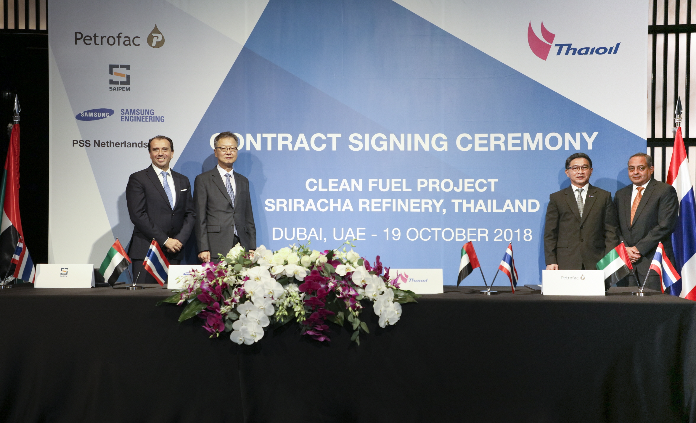 ... Sung An Choi, President and CEO of Samsung Engineering, Atikom  Terbsiri, President & CEO of Thai Oil, Sunder Kalyanam, Group Managing  Director of E&C of ...