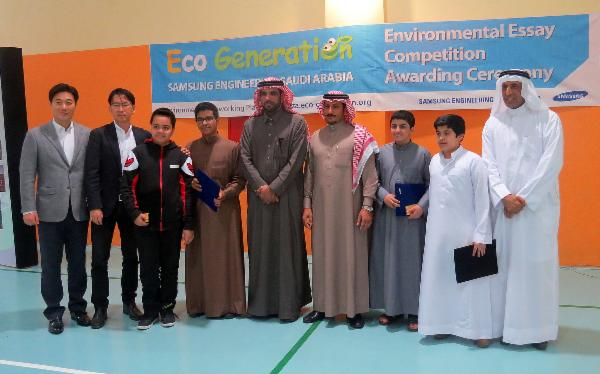 Csr essay competition 2012