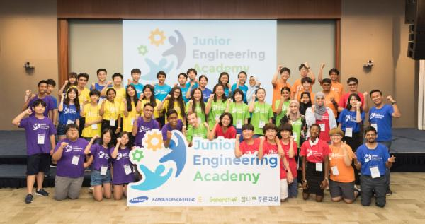 2018 Junior Engineering Academy completed