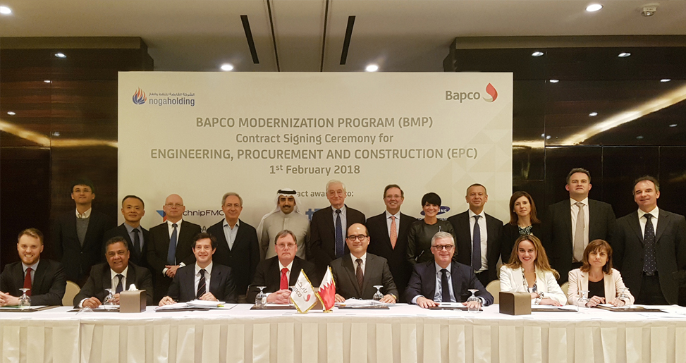 Awarded BMP Refinery project from BAPCO in Bahrain