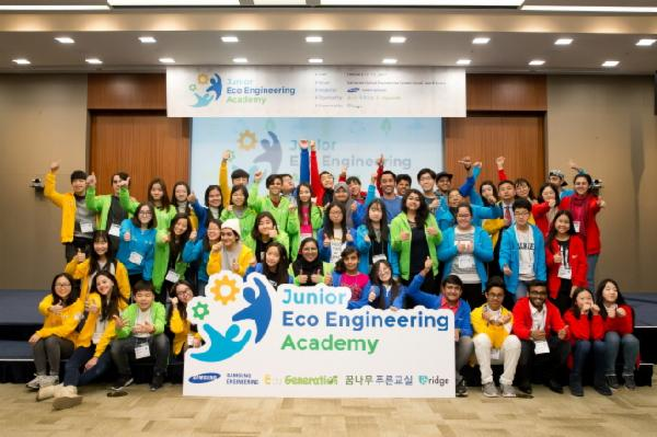 2017 Junior Engineering Academy launched